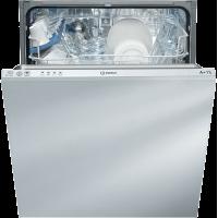 Скидка на посудомоечную машину -30%