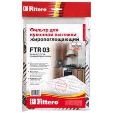 Угольный фильтр Filtero FTR 03