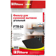 Угольный фильтр Filtero FTR 02