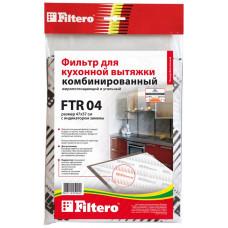Угольный фильтр Filtero FTR 04